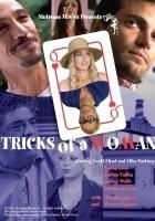 Sztuczki z kobietami (2008) plakat
