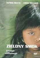 plakat - Zielony smok (2001)