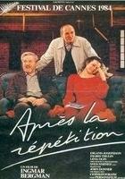 Po próbie (1984) plakat