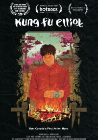 Kung Fu Elliot (2014) plakat