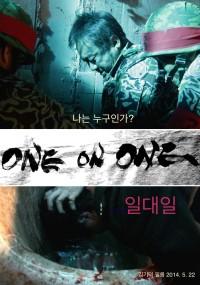 Jeden na jednego (2014) plakat