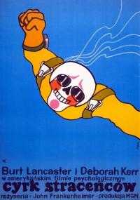 Cyrk straceńców (1969) plakat