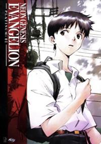 Neon Genesis Evangelion (1995) plakat