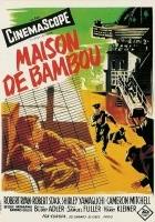 House of Bamboo (1955) plakat