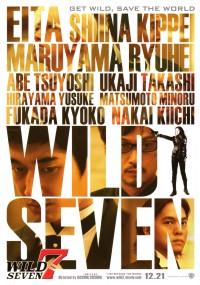 Wild 7 (2011) plakat