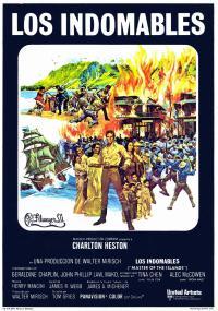 Hawajczycy (1970) plakat