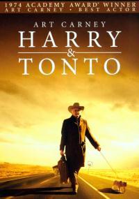 Harry i Tonto