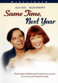 Za rok o tej samej porze (1978) plakat