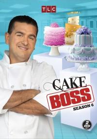 Słodki biznes (2009) plakat