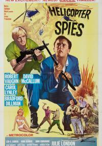 Szpiedzy w helikopterze (1968) plakat