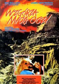 Wzgórza mają oczy (1977) plakat