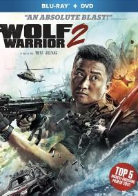Zhan Lang 2 (2017) plakat