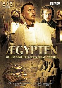Egipt (2005) plakat