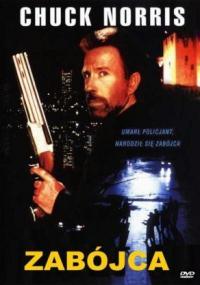 Zabójca (1991) plakat
