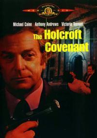 Pakt Holcrofta (1985) plakat