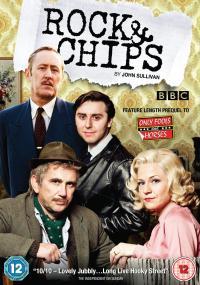 Rock & Chips (2010) plakat