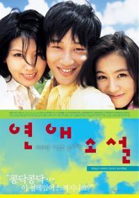 Yeon-ae Soseol