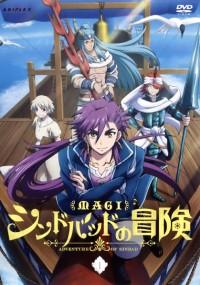 Magi: Sinbad no Bōken (2016) plakat