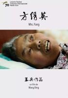 Pani Fang