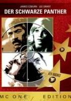 Zabójczy projekt (1974) plakat