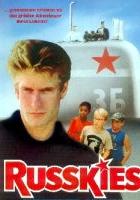 Ruscy na Florydzie (1987) plakat