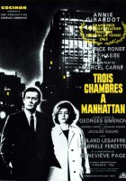 plakat - Trzy pokoje na Manhattanie (1965)