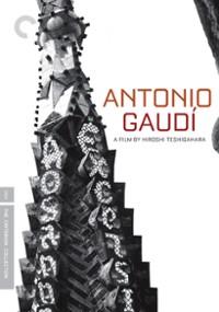 Antonio Gaudí (1984) plakat