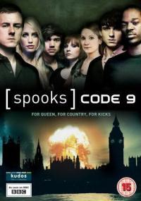 Spooks: Code 9 (2008) plakat