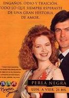 Czarna perła (1994) plakat