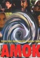 Amok (1998) plakat