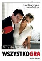 plakat - Wszystko gra (2005)