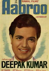 Aabroo (1968) plakat