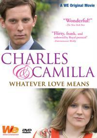 Miłość, cokolwiek to znaczy (2005) plakat