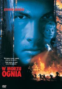W morzu ognia (1997) plakat