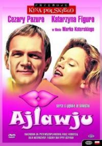 Ajlawju (1999) plakat