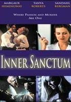 Wewnętrzne sanktuarium (1991) plakat