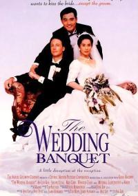 Przyjęcie weselne (1993) plakat