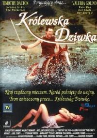 Królewska faworyta (1990) plakat