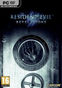 Resident Evil: Revelations (2012) plakat