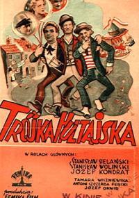 Trójka hultajska (1937) plakat