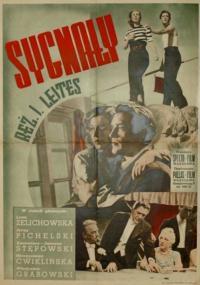 Sygnały (1938) plakat