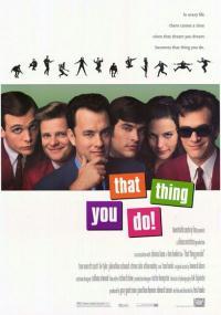 Szaleństwa młodości (1996) plakat