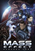 plakat - Mass Effect: Paragon Lost (2012)