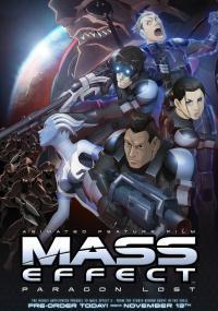 Mass Effect: Paragon Lost (2012) plakat
