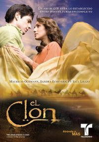 Pustynna miłość (2010) plakat