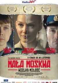 Mała Moskwa (2008) plakat