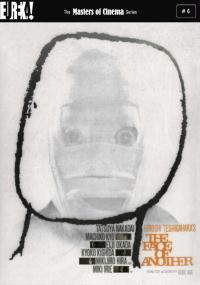 Twarz innego (1966) plakat