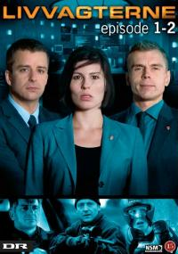 Biuro ochrony (2008) plakat