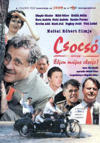 Csocsó, avagy éljen május elseje! (2001) plakat