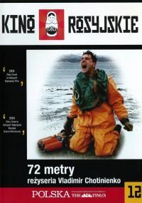 72 metry (2004) plakat